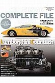 SUPERCAR COMPLETE FILE vol.01