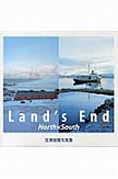 Land's End ー North×South