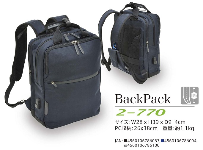 NEOPRO BackPack【2-770】