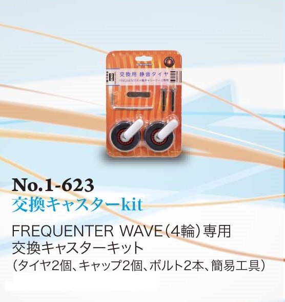 NEW FREQUENTER WAVE【1-623】