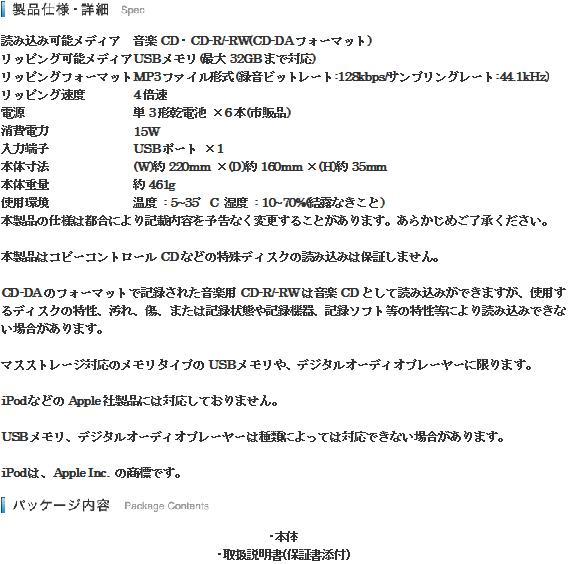 ★限定商品!geanee CD>MP3ダイレクトコンバーター CDR-MP3