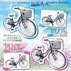 新機種【M-802】マイパラス女の子用自転車 24インチ