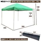 【新商品】タープテント3X3m AF3X3