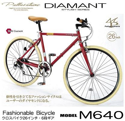 M-640/クロスバイク26・6SP