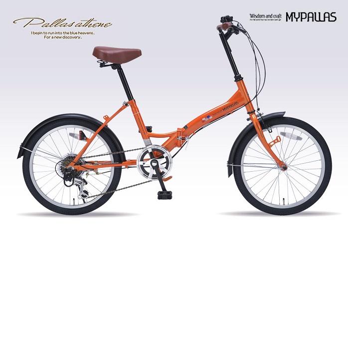 M-209【NEW】 折畳自転車20・6SP
