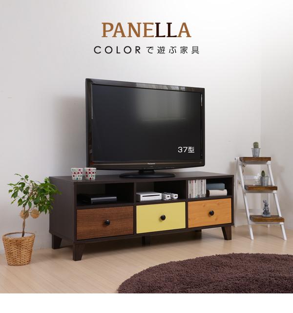 PANELLA TVボード MHV-0004