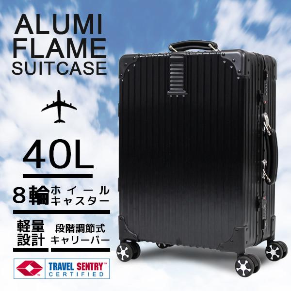 【新商品】アルミフレームスーツケース1624黒