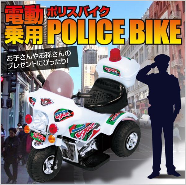 【新商品】電動乗用バイクPB301A