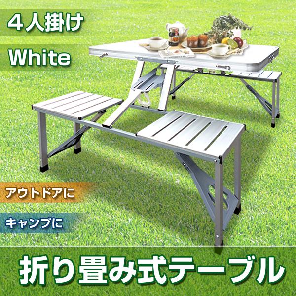 【新商品】折り畳み式アウトドアテーブル&4チェアーセットPC1135