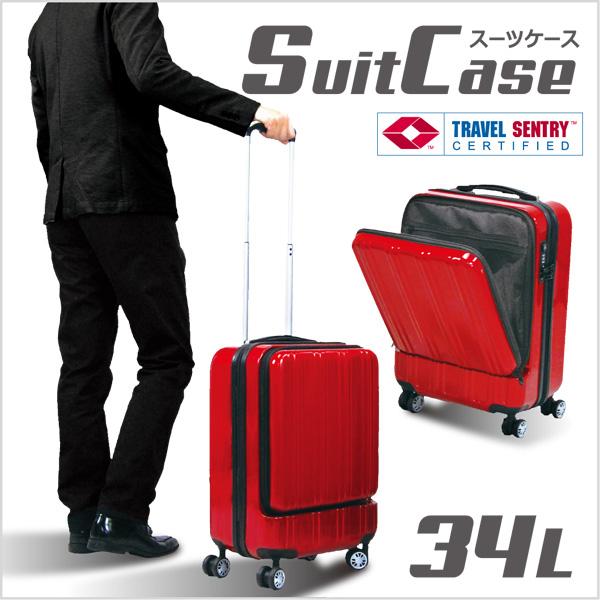 スーツケースA3【ワインレッド】A3-WR