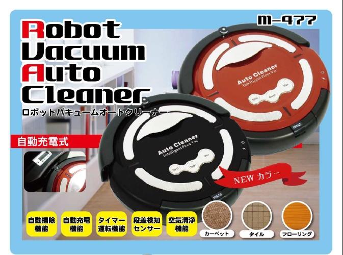 【新商品】ロボットバキュームオートクリーナーM-477