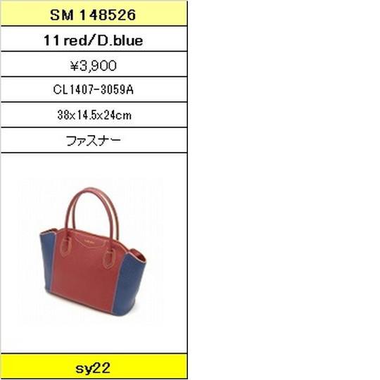 ★【卸小売り】★SAVOYサボイバッグ【SM 148526 11red/D.blue】