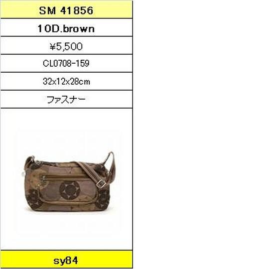 ★【卸小売り】★SAVOYサボイバッグ【SM 41856 10D.brown】