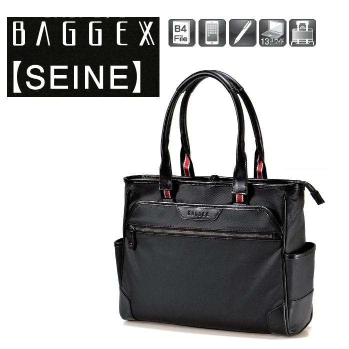 【BAGGEX】セーヌ・トートバッグ横型・手長#23-5598
