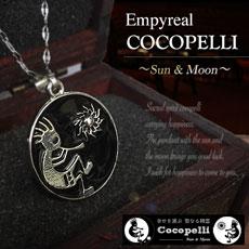 【Empyreal COCOPELI ~Sun&Moon~】あらゆる幸運上昇!ココペリネックレス
