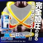 【SIXPACK EXCERSIZE(シックスパックエクササイズ)forBiz(Mサイズ)サイドメッシュなし 】≪エクササイズ効果≫を着るだけ実感!!