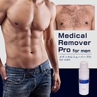 【Medical Remover Pro for men(メディカルリムーバープロ フォーメン)医薬部外品】無駄な剛毛除去率99.9%!!