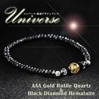 送料無料♪【Universe(ユニバース) AAAゴールドルチルブレス】開運\大金運の石/『金色のブレス』