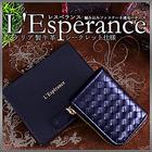 送料無料♪【L'Esperance編み込みファスナー6連キーケース(Black)】\金運が爆発?!/