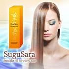 【sugusara(スグサラ)】サラ艶ストレートに♪熱変換型縮毛補正オイル
