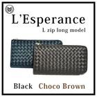 送料無料♪【L'Esperance 編み込みL字ファスナー長財布】大容量版(Noble Black)開運財布