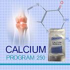 【カルシウムプログラム250】身長アップサポートサプリメント
