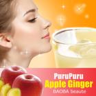 送料無料♪【PuruPuru アップルジンジャー -BAOBA beaute-】飲む『美肌菌』で激若返り!? ※メール便発送