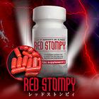 送料無料【RED STOMPY(レッドストンビィ)】男性増大サプリ