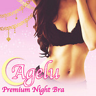 【Agelu ~Premium Night Bra~】寝ている間にバストアップ!!