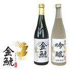 【お中元】日本酒 飲み比べ 2本セット。華やかな香りの大吟醸。爽快な風味の吟醸生貯蔵酒の2つの味わい飲み比べ。【送料無料】北海道・沖縄・離島は配送不可 pa--