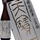 天寶一 特別純米 八反錦 1800ml【日本酒:A】