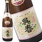 【1月26日出荷開始】呉春 池田酒 1800ml【日本酒:A】