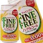 【8月25日出荷開始】【送料無料】神戸居留地 ファインフリー[NEW] 350ml缶×48本