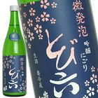 出羽桜 吟醸にごり 夏祭り とび六 720ml【日本酒:A】