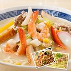 【3~4営業日以内に出荷】塩白湯ちゃんぽん麺120g×2食セット[粉末スープ2P付き]