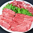 松阪牛詰合せ1kgセット(焼肉用300g・すき焼き用300g・こま切れ400g)5セットまで1配送でお届け クール[冷凍]便でお届け