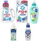 洗浄力重視!しっかり洗浄・柔軟剤5点セット(201610)