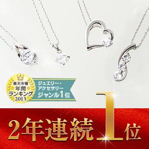 CZダイヤモンドジュエリー 4点セット