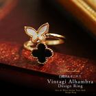 アルハンブラ デザインリングオニキス&シェル「白蝶貝)『Alhambra Ring』【宅配便】