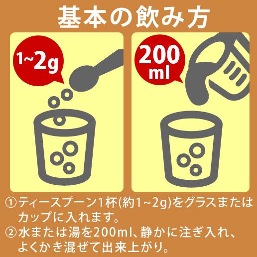 【新発売】 送料無料 サラシア&コーンシルク配合茶 健康茶 さらさらサラシア [ サラシア レティキュラータ コーンシルク さらしあ とうもろこし ひげ ヒゲ茶 ]