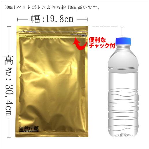 【4時間限定タイムセール(2/7 20:00~23:59)】 送料無料 ライスミルクのおいしいパンケーキミックス200g×2袋セット 国産米粉100%使用