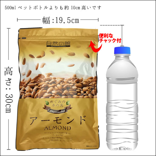 【予約商品6月1日出荷予定】 送料無料 アーモンド 無添加 素焼きアーモンド 1kg (500g×2) ナッツ おつまみ 無塩 ( 食塩不使用 ) 無油 ( ノンオイル ) ロースト Almond