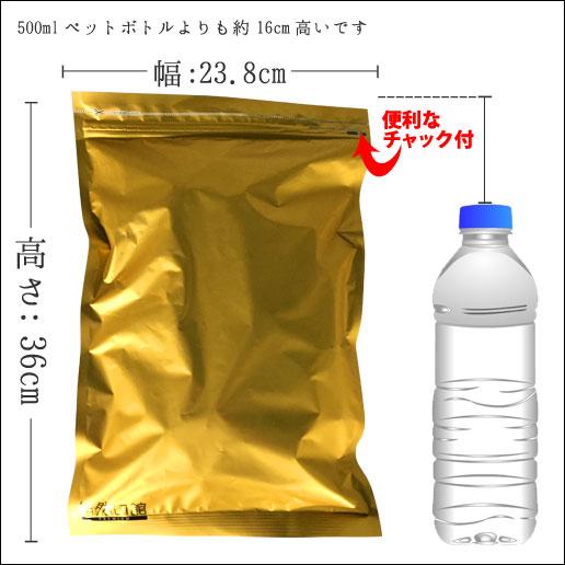 送料無料 無添加 トルコ産 大粒 ドライいちじく 1kg 砂糖不使用