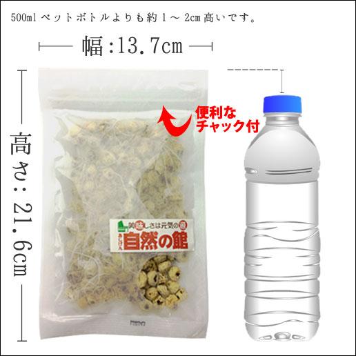 送料無料 タイガーナッツ 合計200g 100g×2 皮剥き カヤツリグサ塊茎 話題のスーパーフード  [栄養 豊富 通販 栄養素 栄養価 味源 あじげん 話題 ]