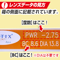 【送料無料】【YM】エアオプティクスEXアクア(O2オプティクス)2箱(1箱3枚入り) 使い捨てコンタクトレンズ  1ヶ月交換終日装用タイプ(アルコン / O2オプティクス / o2 optix)【処方箋なし】