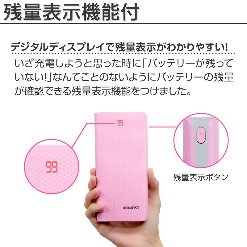 送料無料 大容量 モバイルバッテリー 20000mAhスマートフォン スマホ 充電器 携帯充電器 モバイル充電器 ケーブル iPhone7 Plus iPhone6s plus iPhoneSE iPhone6 iPhone SE 5s 5 アイフォン7 プラス