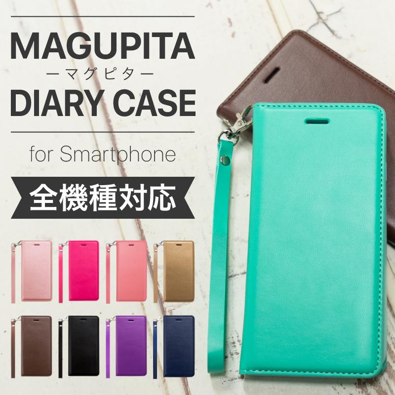 スマホケース 手帳型 iPhone7ケース 強化ガラス保護フィルム付き 送料無料 手帳型ケース iPhone7 Plus iPhone6s Plus iPhone6 Plus  iPhone SE iPhone5s 5 アイフォン7 ケース アイフォン6 Xperia Galaxy S7 edge ZenPhone