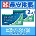【送料無料】エアオプティクス 乱視用 2箱セット