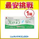 メニコン プロテオフ/タンパク除去剤