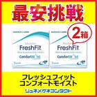 【送料無料】メダリスト フレッシュフィット コンフォートモイスト 2箱セット